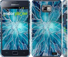 """Чехол на Samsung Galaxy S2 Plus i9105 чернило """"4726c-71-535"""""""