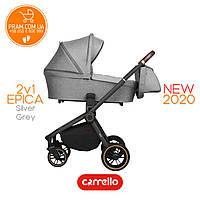 CARRELLO EPICA CRL-8510/1 универсальная коляска 2 в 1 Silver Grey Серый