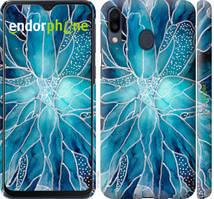 """Чохол на Samsung Galaxy M20 чорнило """"4726c-1660-535"""""""