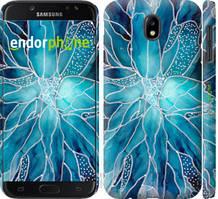 """Чехол на Samsung Galaxy J7 J730 (2017) чернило """"4726c-786-535"""""""