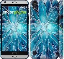 """Чохол на HTC Desire 530 чорнило """"4726c-613-535"""""""