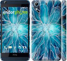 """Чохол на HTC Desire 628 Dual Sim чорнило """"4726c-949-535"""""""