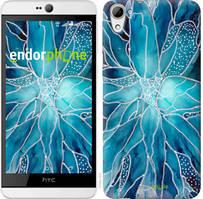 "Чехол на HTC Desire 826 dual sim чернило ""4726u-312-535"""