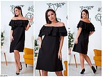 Женское платье со спущенными плечами и рюшем,размеры 46-48, 50-52, 54-56, 58-60,арт  7122