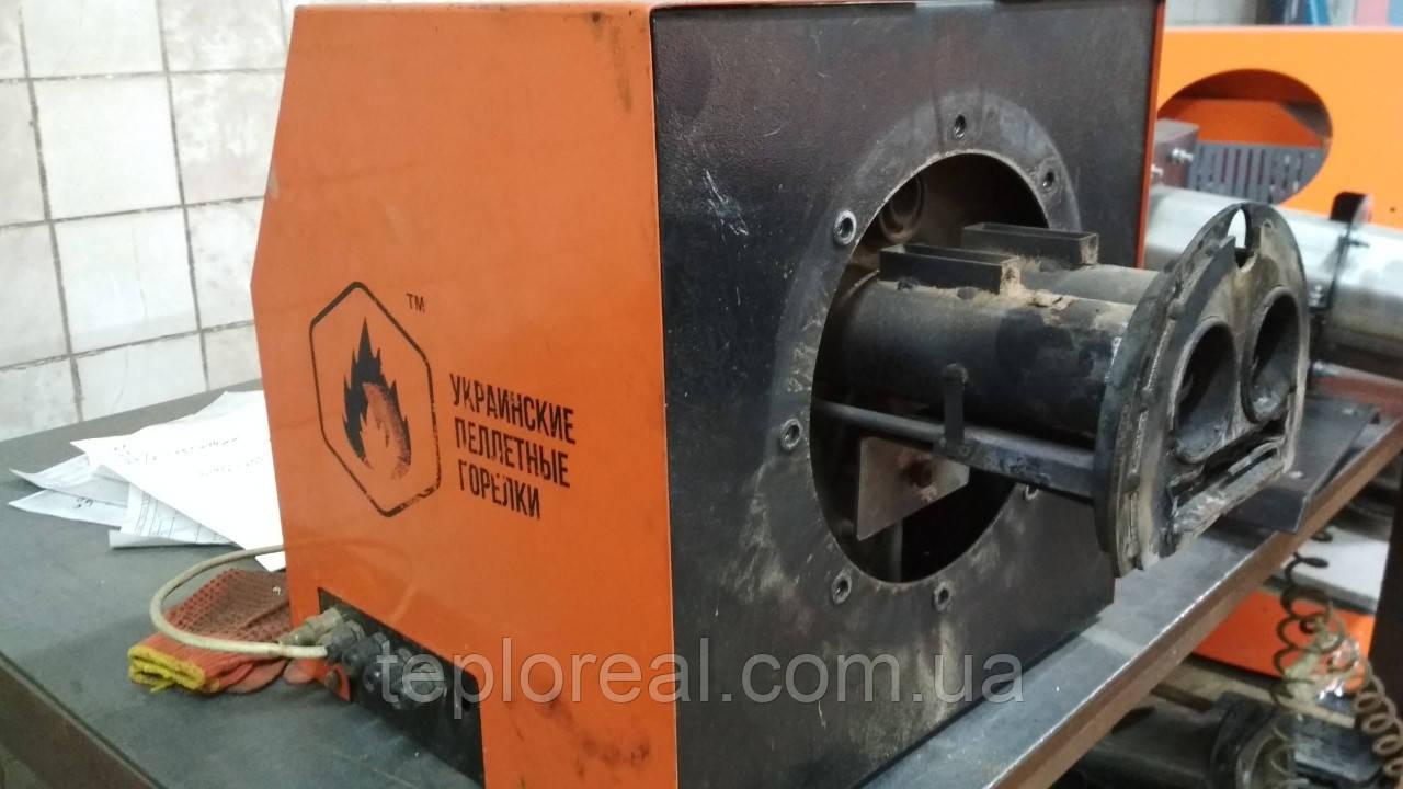 Ремонт, обслуживание и востановление пеллетных горелок Украинских и зарубежных производителей