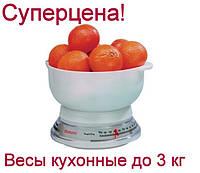Весы кухонные Saturn ST-KS1235 до 3кг Съёмная чаша!