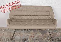 Кресло - банкетка TENERIFE 1350*600*890 бежевый кожзам Nicolas (бесплатная доставка)