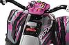 Электромобиль Peg-perego POLARIS OUTLAW PINK POWER, фото 3