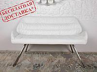 Кресло - банкетка TENERIFE 1350*600*890  белый кожзам Nicolas (бесплатная доставка)