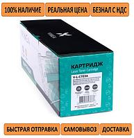 Картридж для лазерного принтера Vinga CANON 703 / FX-10 (V-L-C703A) ліцензійний