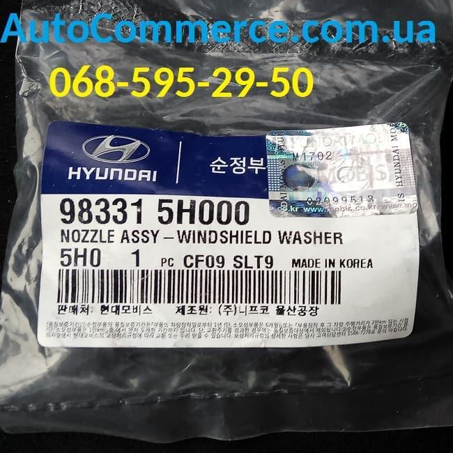 Форсунка омывателя стеклоочистителя Hyundai HD65/hd78/hd72 Хюндай hd (983315H000)