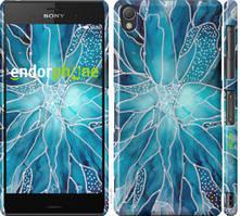 """Чохол на Sony Xperia Z3 D6603 чорнило """"4726c-58-535"""""""