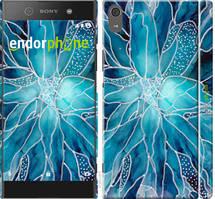 """Чехол на Sony Xperia XA1 Ultra G3212 чернило """"4726c-1237-535"""""""
