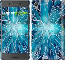 """Чехол на Sony Xperia X F5122 чернило """"4726c-446-535"""""""