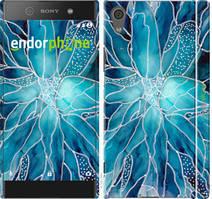 """Чехол на Sony Xperia XA1 G3112 чернило """"4726c-964-535"""""""