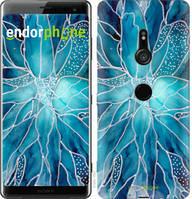 """Чехол на Sony Xperia XZ3 H9436 чернило """"4726u-1540-535"""""""