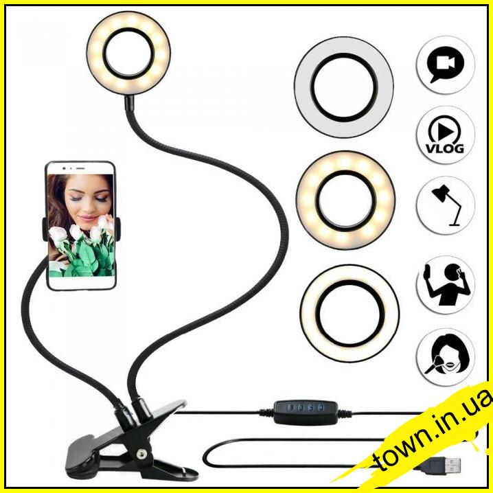 Держатель телефона с подсветкой Professional Live Stream USB