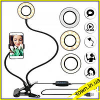 Держатель телефона с подсветкой Professional Live Stream USB, фото 1