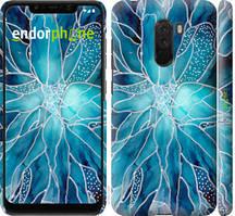 "Чехол на Xiaomi Pocophone F1 чернило ""4726c-1556-535"""