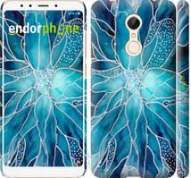 """Чехол на Xiaomi Redmi 5 чернило """"4726c-1350-535"""""""