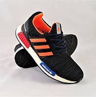 Кроссовки Adidas Чёрные Мужские Адидас Синие (размеры 40, 41, 42, 43, 44)