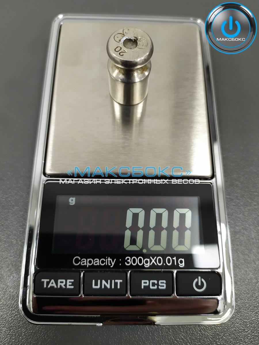 Весы ювелирные до 200 грамм DS-NEW 200/0.01