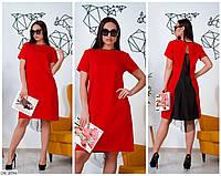 Женское платье приталенное из крепа со вставками из евросетки,размеры  46-48, 50-52, 54-56, 58-60, арт 7132