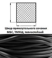 Шнур прямоугольный  4 х 15 мм