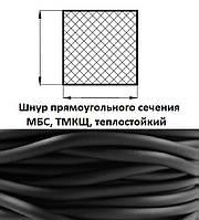 Шнур прямоугольный  4 х 22 мм
