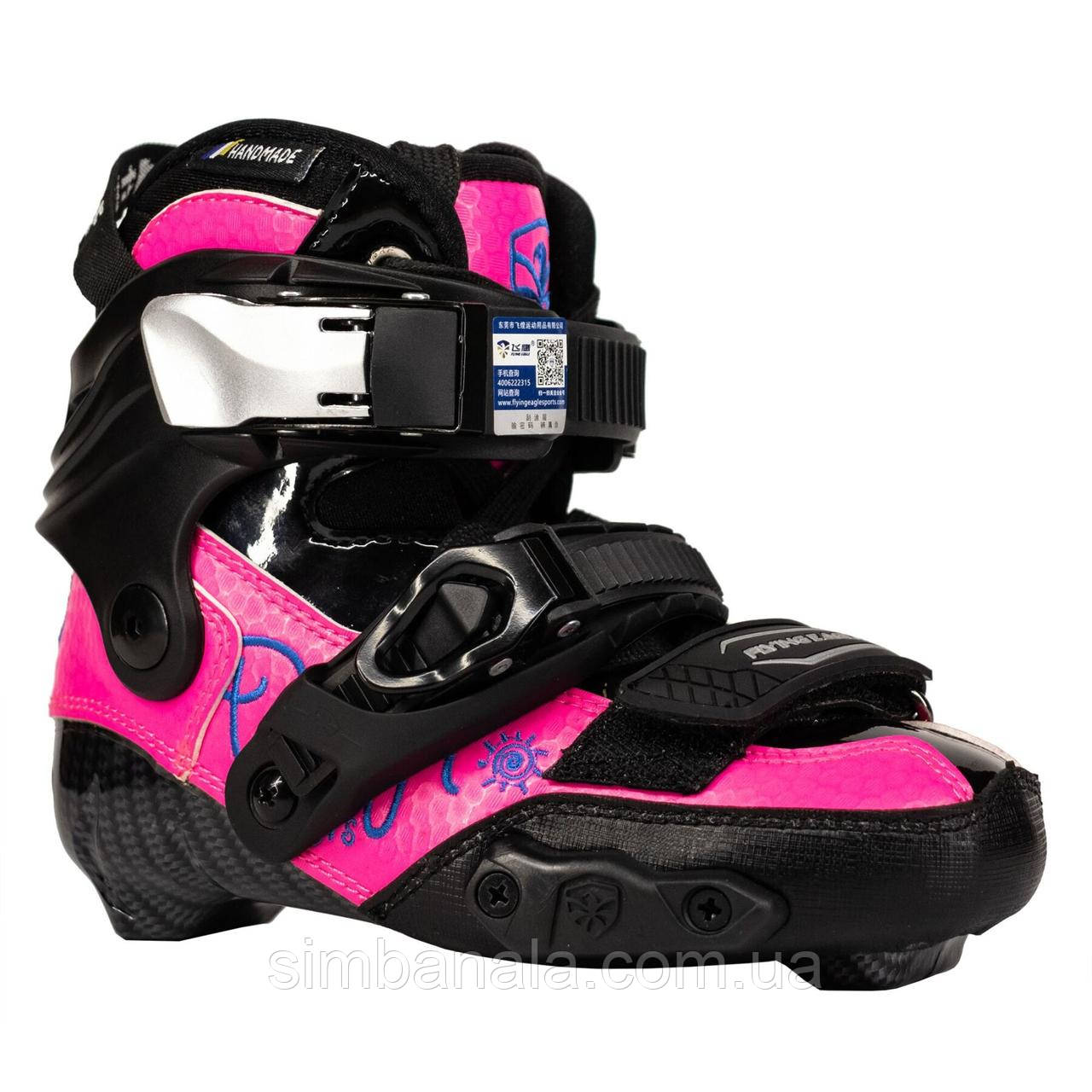 Boot Only Flying Eagle Drift-JRS Pink
