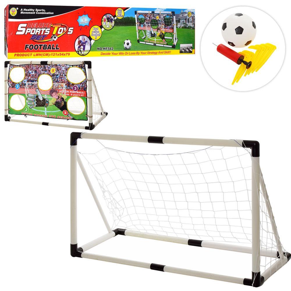 Футбольные ворота Bambi M 6202 121-54-79см