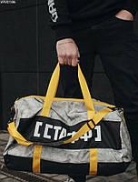 Спортивна сумка Staff gray & yellow