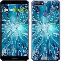 """Чехол на Huawei Honor 7A Pro чернило """"4726u-1440-535"""""""