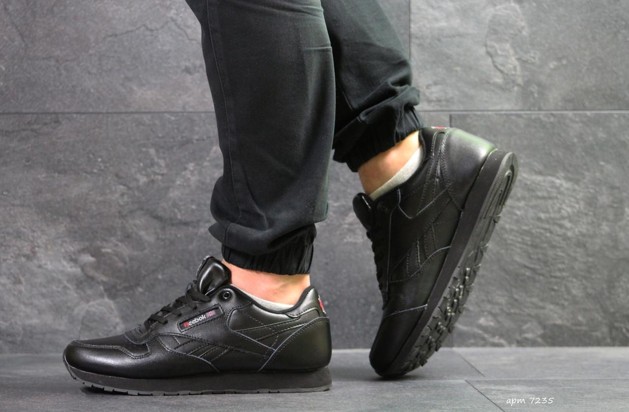 Мужские кроссовки черные классические весна осень прессованная кожа подошва пена 15\7235