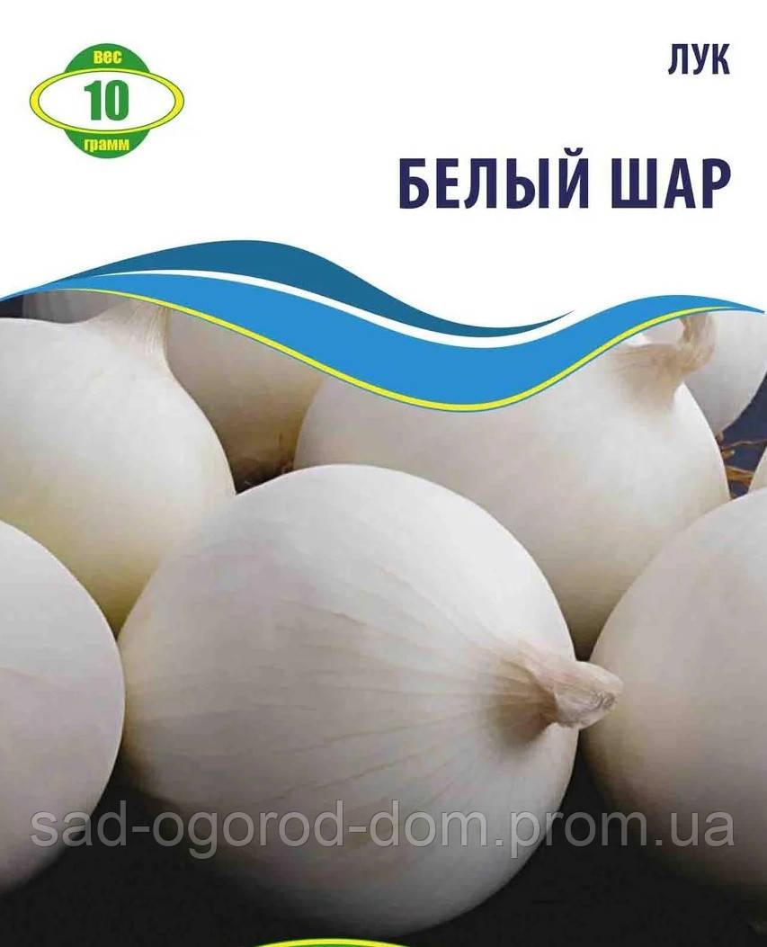 Лук Белый шар10г
