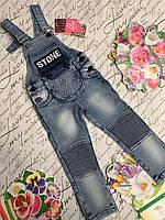 Стильный детский джинсовый комбинезон на 1-5 лет