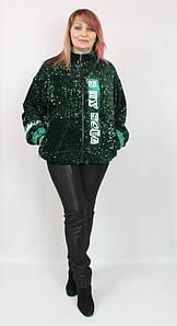 Турецкая женская блестящая короткая куртка в пайетках, размеры 52-60