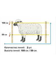 Комплект электропастуха для овец Corral, 2 линии 1000 м (6.25 Га)