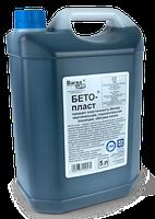 БЕТО-ПЛАСТ ® — пластификатор в бетон и стяжку теплого пола (20л)