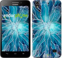 """Чехол на Huawei Honor 4 Play чернило """"4726u-213-535"""""""