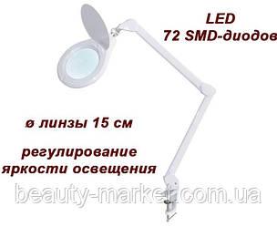 Лампа-лупа с регулировкой яркости света 8070 LED (3D-5D)