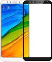 Защитное стекло для Xiaomi Redmi 5 Plus Ксиоми Сяоми редми 5 плюс по всей поверхности черное 5D