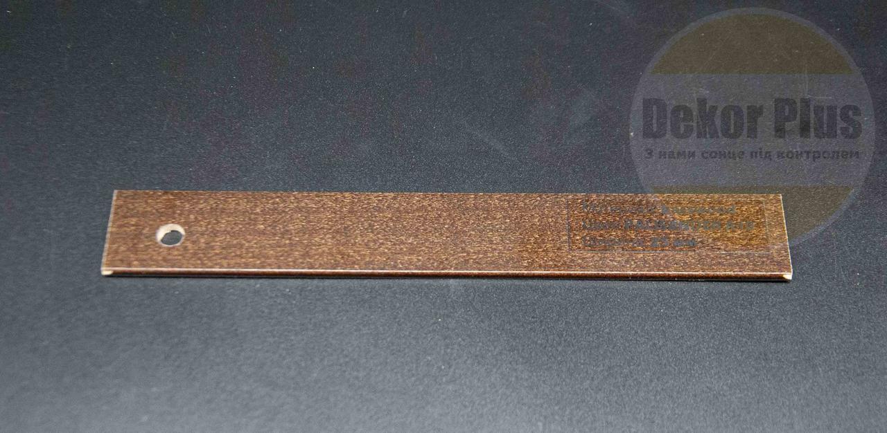 Жалюзі дерев'яні 25мм Basswood palisander