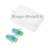 Многоразовые силиконовые беруши Silicone Max универсальные с контейнером от шума и воды Light Green