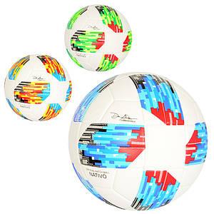 Мяч футбольный MS 2317 размер 5 TPU 400-420г