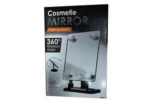 Косметическое зеркало с подсветкой, зеркало тройное для макияжа с LED подсветкой Cosmetie Mirror белый