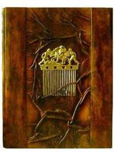 """Фотоальбом в кожаном переплете украшена жатой кожей с латунным декором """"Гребень"""""""