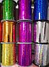 Лента декоративная металлизированная СЕРЕБРО, фото 4