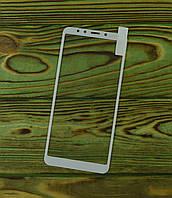 Защитное стекло на экран Xiaomi Redmi 5 белое клей по всей поверхности
