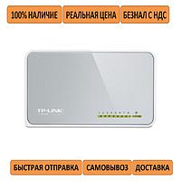 Комутатор мережевий світч TP-Link TL-SF1008D 8 портів 100Mbit